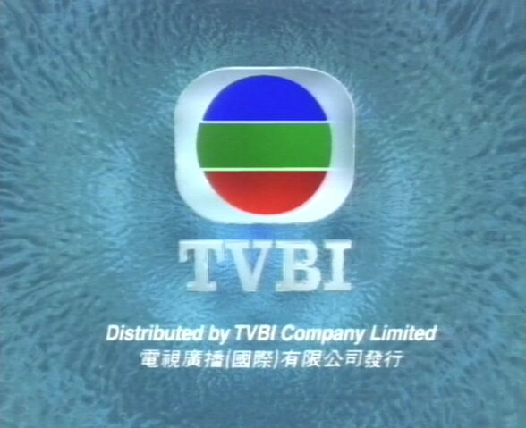 File:TVBI Company Limited logo.jpg
