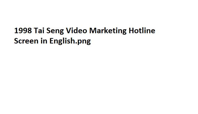 File:1998 Tai Seng Video Marketing Hotline Screen in English.png