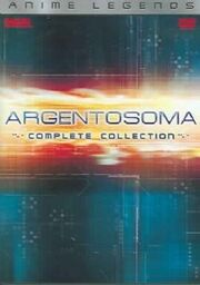 Argento Soma DVD Cover (Anime Legends Complete Collection)