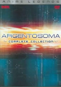 File:Argento Soma DVD Cover (Anime Legends Complete Collection).jpg