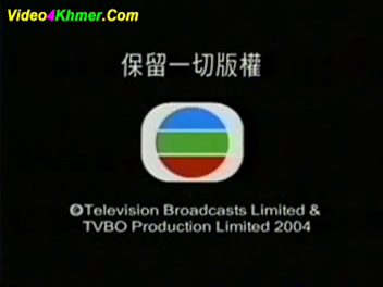 File:2004 - TVBI Company Limited Copyright Screen in Chinese.png