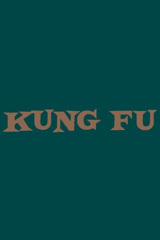 File:Kung Fu.jpg
