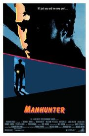 1986 - Manhunter Movie Poster