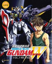 Mobile Suit Gundam Wing DVD Cover (Volumes 1-49)