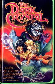 The Dark Crystal VHS