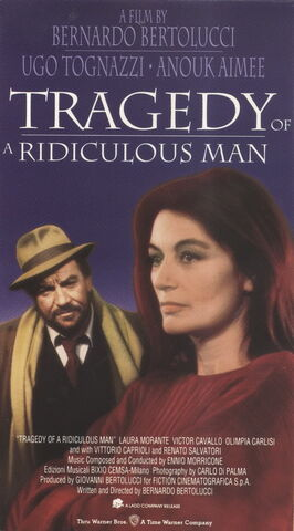 File:1982 - Tragedy of a Ridiculous Man VHS Cover.jpg