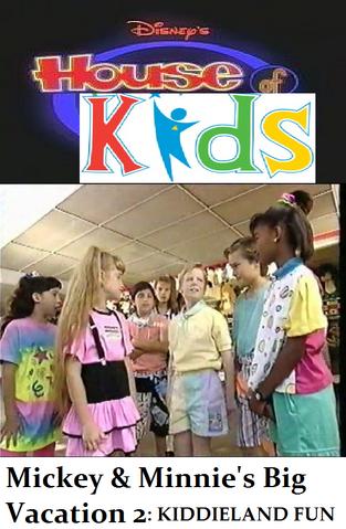 File:Kiddleland Fun.png