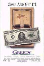 1994 - Greedy Movie Poster 2