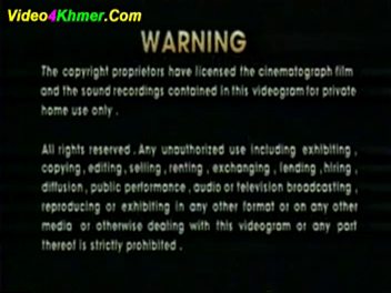 File:2004 - TVBI Company Limited Warning Screen in English.png