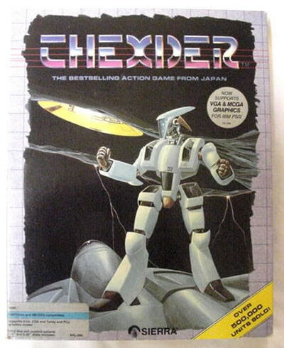 25-1183 Thexder for MSDOS