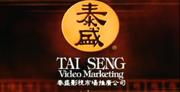 2001 Tai Seng Video Marketing Logo