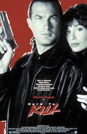 1990 - Hard to Kill Movie Poster