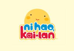 File:Ni-hao-kai-lan-tv-show-mainImage.jpg