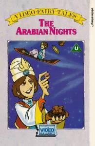 File:Arabian Nights 2000 VHS.jpeg