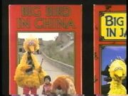 Big Bird In China And Big Bird In Japan Preview
