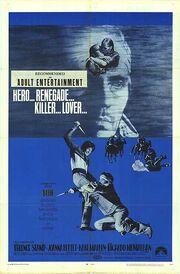 1968 - Blue Movie Poster