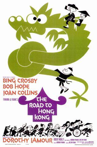 File:1962 - The Road to Hong Kong Movie Poster.jpg
