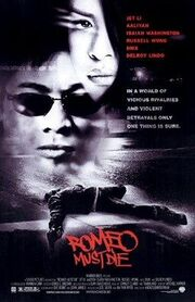 2000 - Romeo Must Die Movie Poster