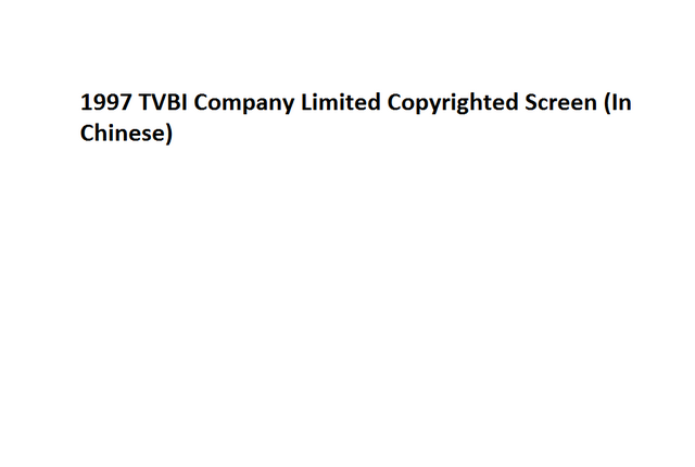 File:1997 TVBI Company Limited Copyrighted Screen (In Chinese).png