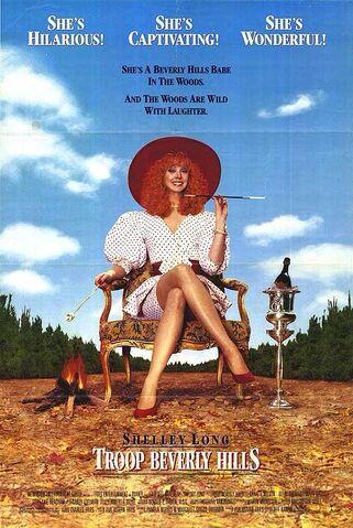 File:1989 - Troop Beverly Hills Movie Poster.jpeg