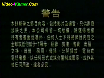 File:2004 - TVBI Company Limited Warning Screen in Chinese.png