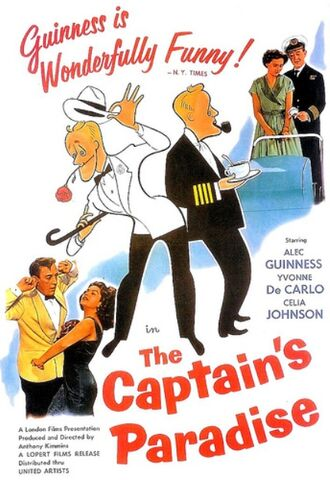 File:1953 - The Captain's Paradise Movie Poster.jpg