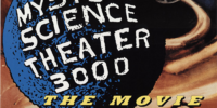 Opening To Mystery Science Theater 3000 The Movie AMC Theaters (1996)