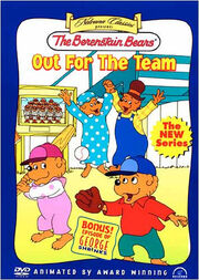 1091938-0-the berenstain bears out for the team-dvd f a68eaab3-baec-46ed-83b8-b69e3b84ae6c large