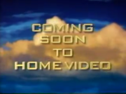 CTHV 1993 Coming Soon