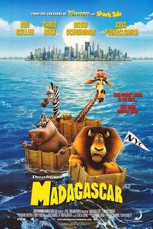Madagascar ver8