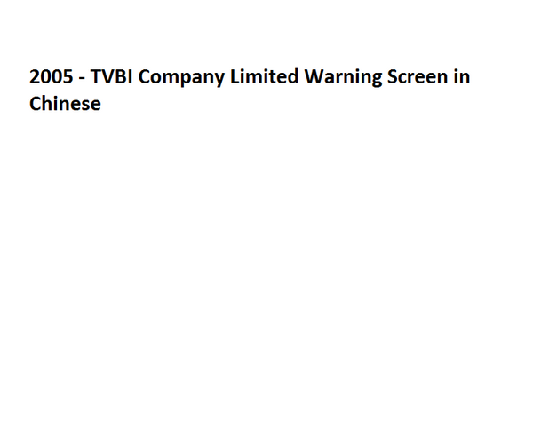 File:2005 - TVBI Company Limited Warning Screen in Chinese.png