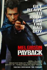 1999 - Payback Movie Poster