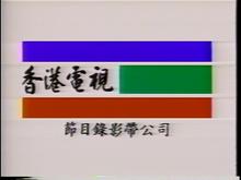 Hong Kong TV Video Program, Inc.