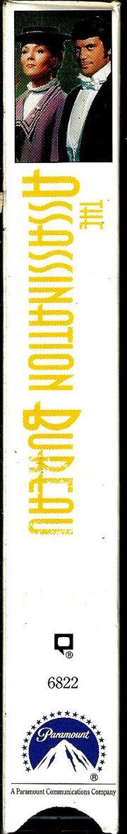 The Assassination Bureau 1992 VHS (Spine Cover)
