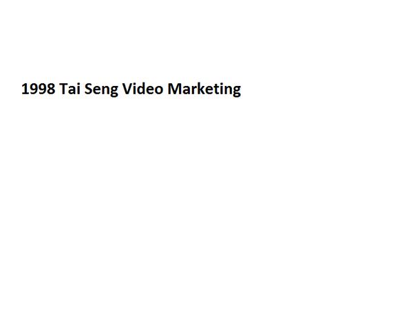 File:1998 Tai Seng Video Marketing.png