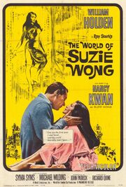 1960 - The World of Suzie Wong Movie Poster