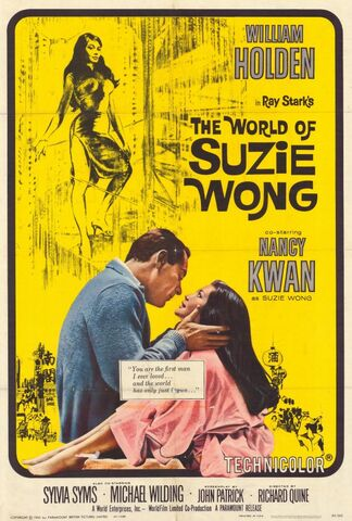 File:1960 - The World of Suzie Wong Movie Poster.jpg