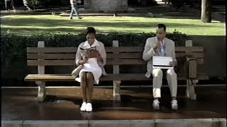 File:Forrest gump the special edition preview.jpg