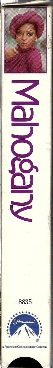 Mahogany 1991 VHS (Spine Cover)