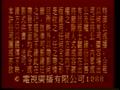 Thumbnail for version as of 03:58, May 21, 2017
