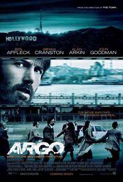 Argo ver2