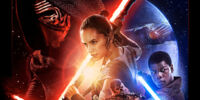 Opening to Star Wars: The Force Awakens 3D 2015 Theatre