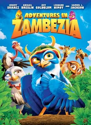 File:Adventures in Zambezia.jpeg