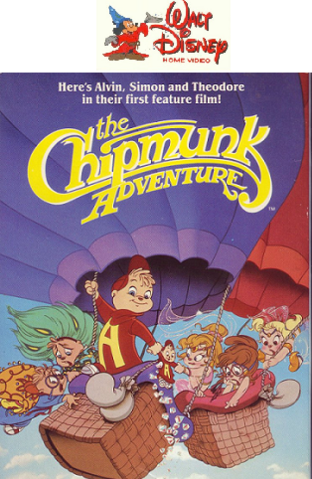 File:The Chipmunk Adventure 1985 VHS.png
