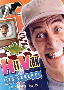 File:1988 - Hey Vern, It's Ernest.jpg