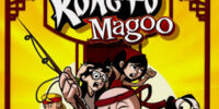 Kung Fu Magoo (2010)