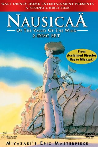 File:Nausicaä of the Valley of the Wind.jpg