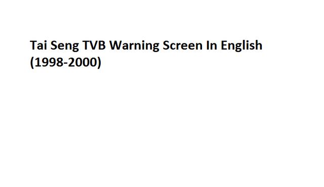 File:Tai Seng TVB Warning Screen In English (1998-2000).png