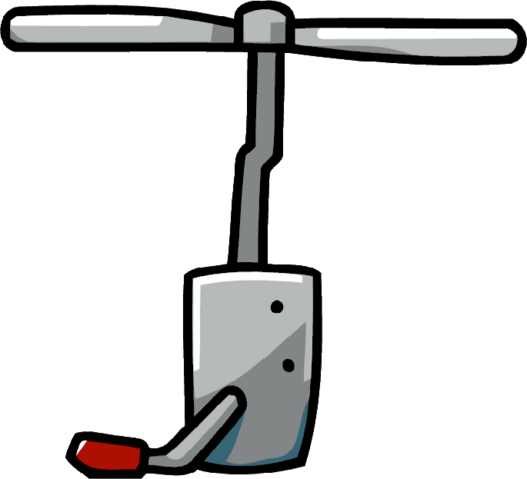 File:Helibackpack.png