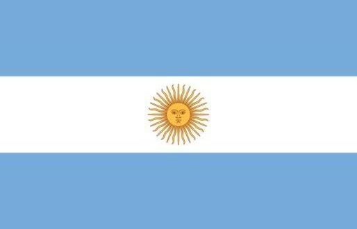 File:Flag-Argentina.jpg